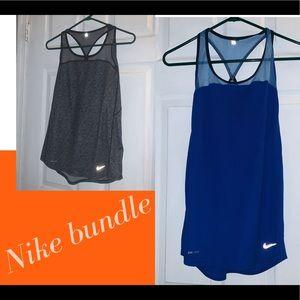 Nike Workout Tops Bundle